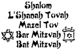 JUDAIC SAYINGS I